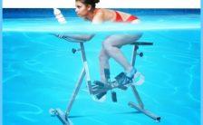 Water Exercises Equipment_20.jpg