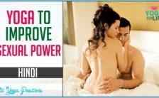 Yoga Poses Sexual_19.jpg