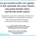 Ashtanga Yoga Breathing_8.jpg
