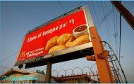 headlineImage.adapt.1460.high.junk_food_marketing_a.1401200538441.jpg