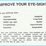 Yoga Exercise For Eyes_8.jpg