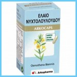 Essential Fats and Evening Primrose Oil for Premenstrual Syndrome_5.jpg